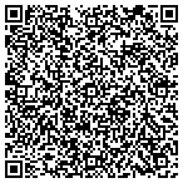 QR-код с контактной информацией организации ОАО БИРЮЛЁВСКИЙ МЯСОПЕРЕРАБАТЫВАЮЩИЙ КОМБИНАТ