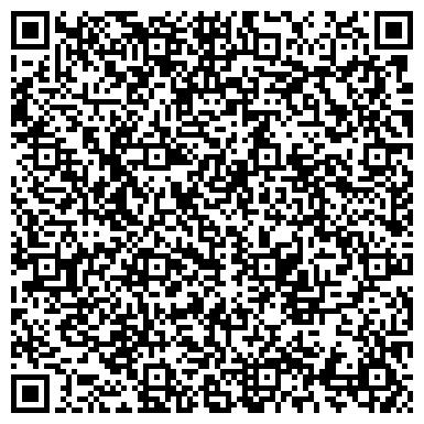 QR-код с контактной информацией организации ИП Dpk.by - террасная доска для жизни
