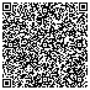 QR-код с контактной информацией организации КУРЫЛЫС-КОНСАЛТИНГ НЦ КЫЗЫЛОРДИНСКИЙ ФИЛИАЛ