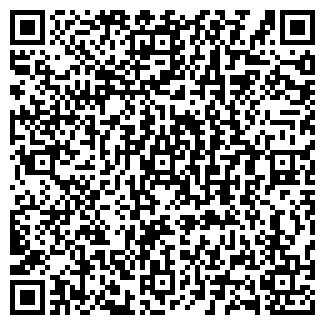 QR-код с контактной информацией организации КАШТАН
