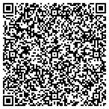 QR-код с контактной информацией организации СЕРВИСНЫЕ ТЕХНОЛОГИИ
