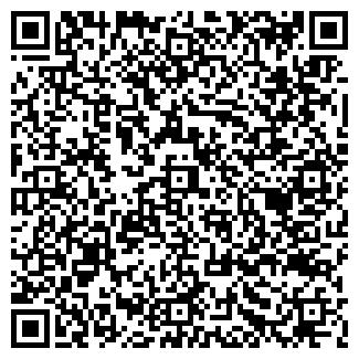 QR-код с контактной информацией организации КРИОМИР