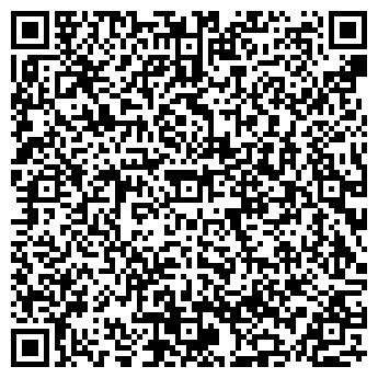 QR-код с контактной информацией организации КРАСЛЕКС ИСТ