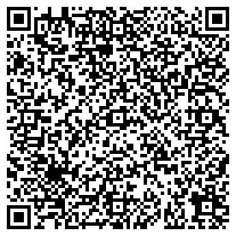 QR-код с контактной информацией организации ООО Дримван