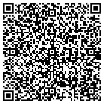 QR-код с контактной информацией организации ХЛАДОКОМБИНАТ № 13