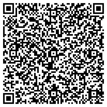 QR-код с контактной информацией организации ООО Перекуси