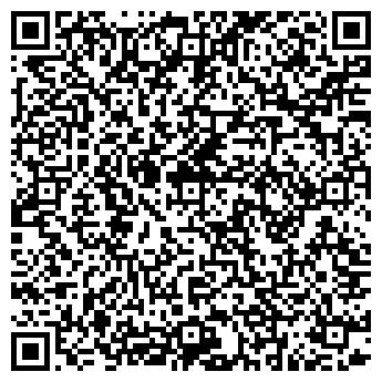 QR-код с контактной информацией организации НД-ТЕХНИК