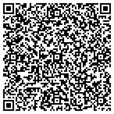 QR-код с контактной информацией организации Телемастер на дом