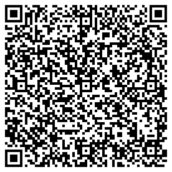 QR-код с контактной информацией организации АЛКОТРЕЙДСЕРВИС
