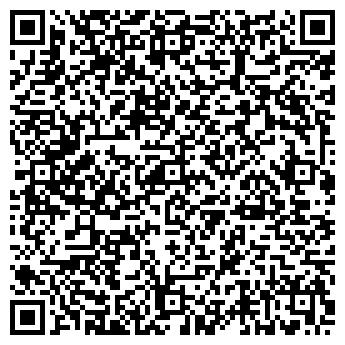 QR-код с контактной информацией организации ЭВЕ ПРАЙМ