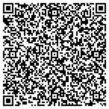 QR-код с контактной информацией организации ООО Эстетик-Кемерово
