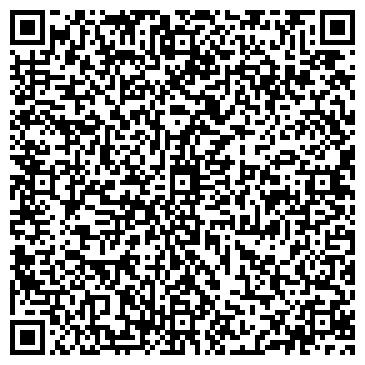 """QR-код с контактной информацией организации ОсОО """"Toiart"""" (Тойарт)"""