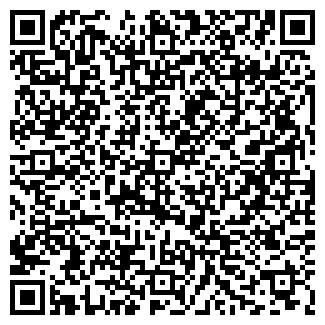 QR-код с контактной информацией организации БИЭЛ