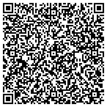 QR-код с контактной информацией организации ООО Таежная компания КА
