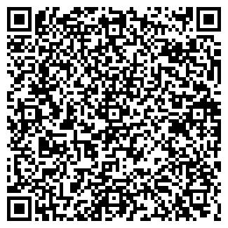 QR-код с контактной информацией организации ООО Стил