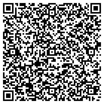 QR-код с контактной информацией организации СИЛЬВЕР