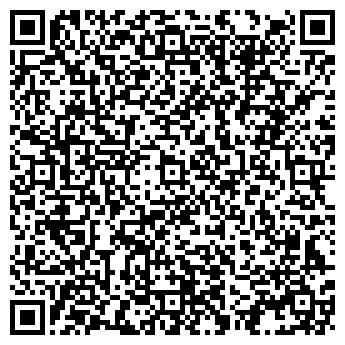 QR-код с контактной информацией организации ФУТБОЛКИ
