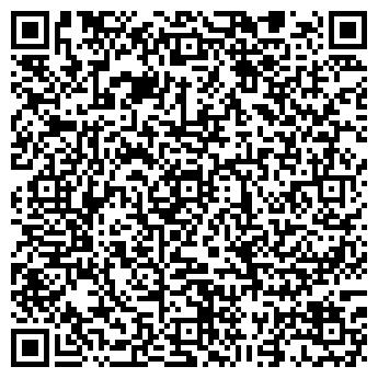 QR-код с контактной информацией организации АЛЬТАГЕР