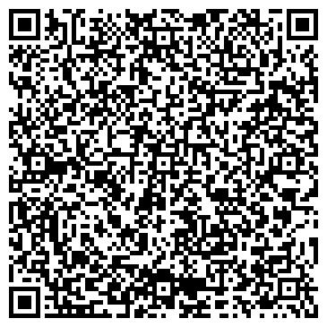 QR-код с контактной информацией организации Интернет-магазин «Ералаш»