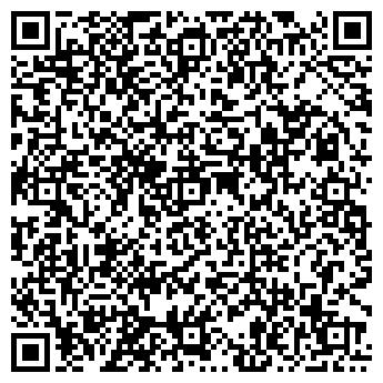 QR-код с контактной информацией организации ГЕЛЕОН ТРАСТ