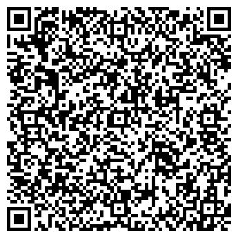 QR-код с контактной информацией организации КОЛАНТ ТРЕЙД ТК