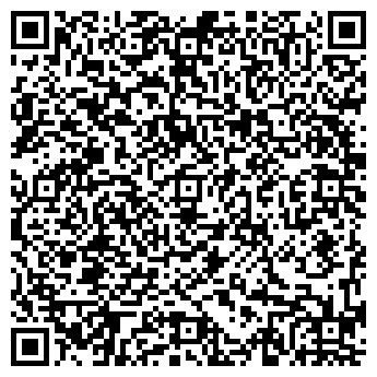 QR-код с контактной информацией организации КЫЗЫЛОРДАПЛАСТИК ТОО