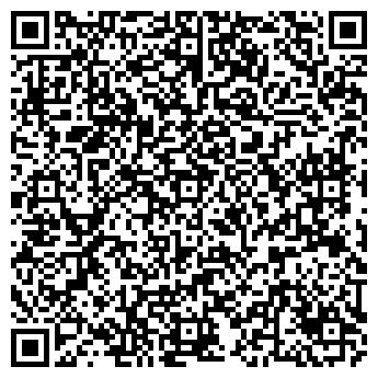 QR-код с контактной информацией организации DARK BLUE EAGLE