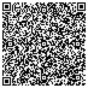 QR-код с контактной информацией организации КЫЗЫЛОРДАТРАНССТРОЙ ТОО
