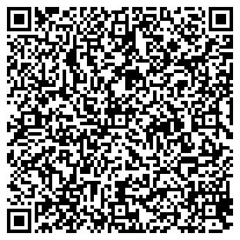 QR-код с контактной информацией организации ОДО «Совэлектронсвязь»