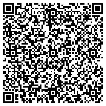 QR-код с контактной информацией организации ООО Ракета