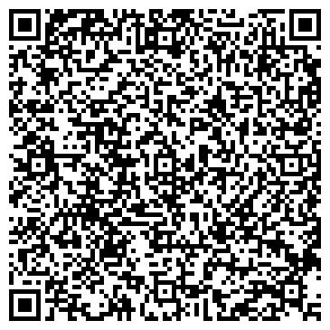 QR-код с контактной информацией организации Нотариус в Лисаковске