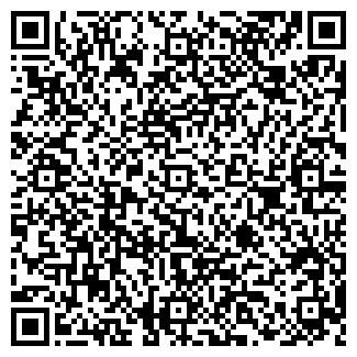 QR-код с контактной информацией организации Строй буд
