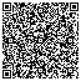 QR-код с контактной информацией организации ЮФ УПАК