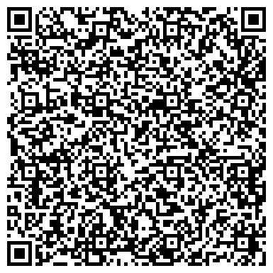 QR-код с контактной информацией организации ООО Бюро переводов «АЯНҰР- АУДАРМА»