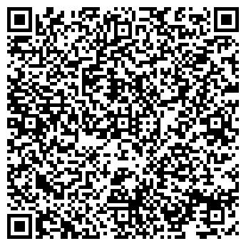 """QR-код с контактной информацией организации """"Егоза-МОС"""", ООО"""