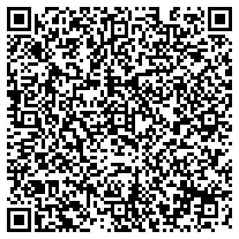 QR-код с контактной информацией организации КАЗА МОБИЛИ