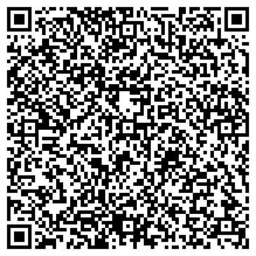 QR-код с контактной информацией организации КЫЗЫЛОРДИНСКАЯ ДИСТАНЦИЯ ЭЛЕКТРОСНАБЖЕНИЯ