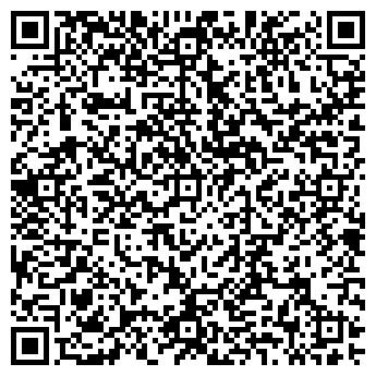 QR-код с контактной информацией организации PRIMA MOBILI