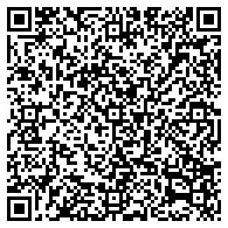 QR-код с контактной информацией организации АДИАНТ