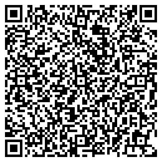 QR-код с контактной информацией организации ООО Дизель энерджи