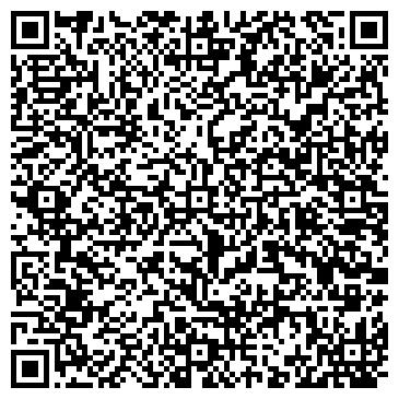 QR-код с контактной информацией организации Броу бар 8 Brow-Street
