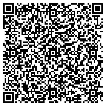 QR-код с контактной информацией организации АКВАСИСТЕМЫ МТ