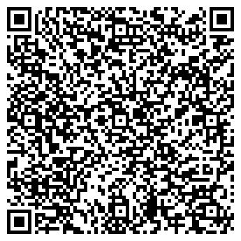 QR-код с контактной информацией организации ГУП МОСВОДОКАНАЛ
