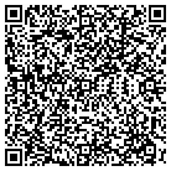QR-код с контактной информацией организации АЛЬТА-СТРОЙ