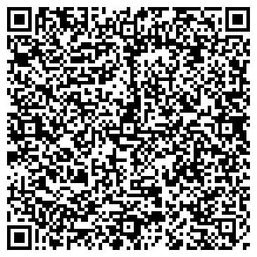 QR-код с контактной информацией организации ООО Sabellino