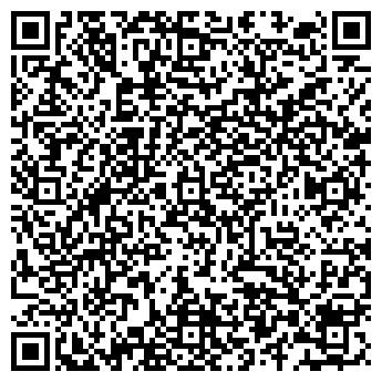 QR-код с контактной информацией организации АЛЬЯНС ПЛЮС