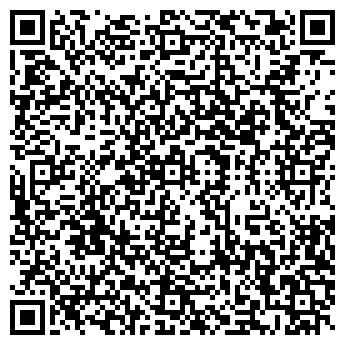 QR-код с контактной информацией организации АРФА
