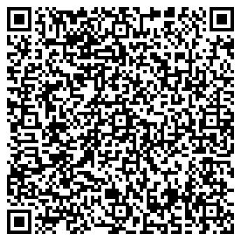 QR-код с контактной информацией организации РОТОР-ПРОГРЕСС