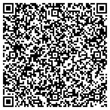 QR-код с контактной информацией организации ООО Каширское отделение ВДПО