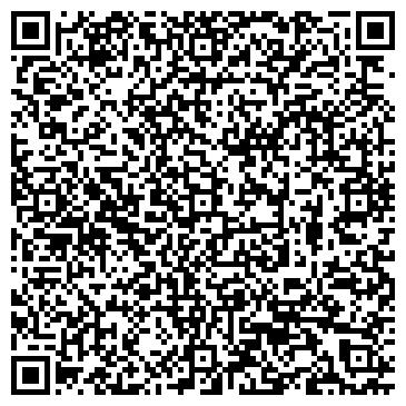 """QR-код с контактной информацией организации ТОО """"Монолит Строй - 2017"""""""